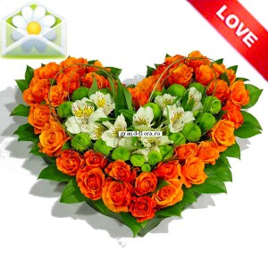 Сладкие грезыНеповторимое и элегантное сердце, собранное из ярких оранжевых роз и нежных белых альстромерий станет идеальным подарком не только на День Святого Валентина, но и на предложение. Сладкие грезы заставят сердце биться чаще и ваша избранница никог...<br>