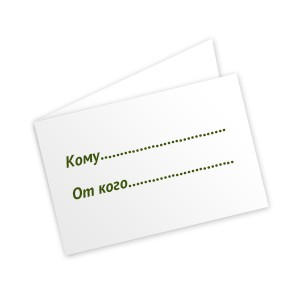 Карточка Гранд Флора 0.000