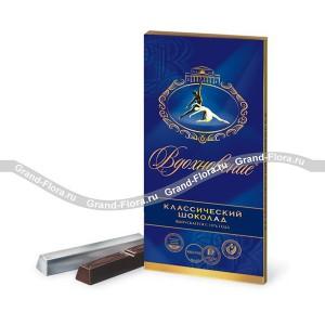 Шоколад ВдохновениеКлассический темный шоколад с добавлением дробленного жареного фундука. Выпускается по оригинальной рецептуре с 1976 г.  Оригинальный футляр содержит 10 мини-плиток (стиков), завернутых в фольгу....<br>
