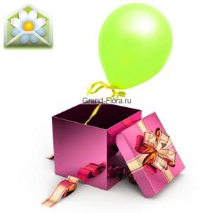Шар в коробкеЭто удивительно приятный сюрприз для Ваших любимых! Декоративная коробка обязательно заинтругует получателя и несомненно доставит море эмоций , секрет будет раскрыт! Мы можем прикрепить открытку с Вашими пожеланиями к шарику или просто устроить воз...<br>