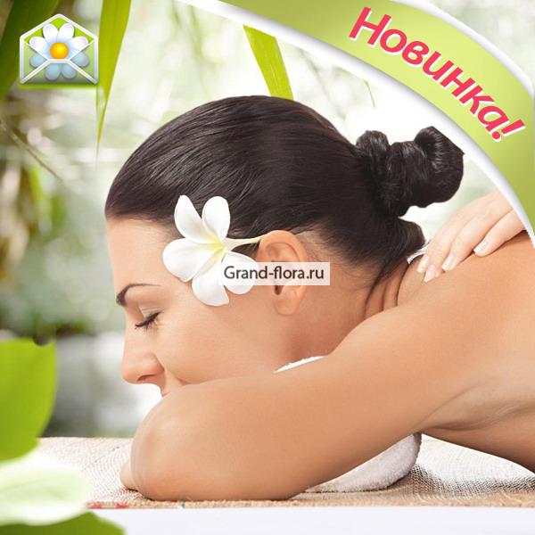 Балийский массаж от Grand-Flora.ru