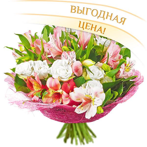 Французское очарование - букет из альстромерии и кустовой розы