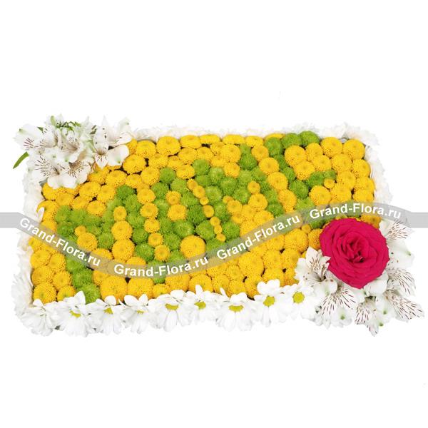 Любимой Мамочке! - композиция на оазисе для мамы из кустовых хризантем