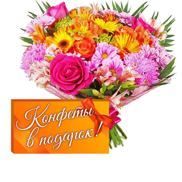 Смешаный букет из роз, хризантем и гербер по акции