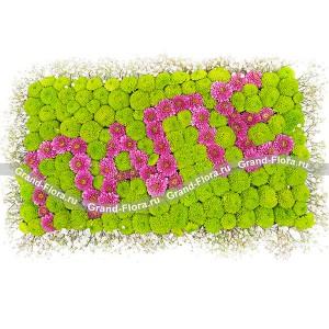 Папе - композиция на оазисе из кустовых хризантем...<br>