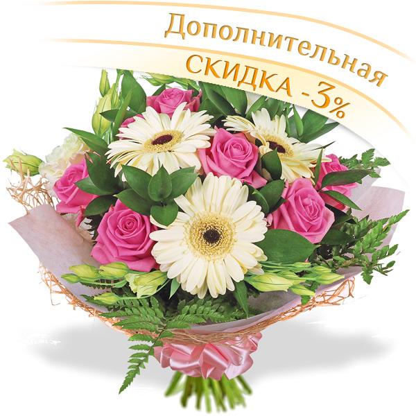 Розовые розы с герберами - Шампань