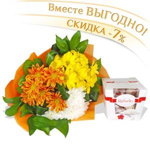 Солнечные блики  и конфеты Rafaello - букет из хризантем и конфеты Rafaello...<br>
