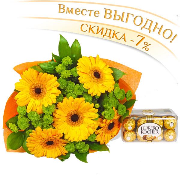 Цветы Гранд Флора GF-n-g021-2 цветы гранд флора gf p 407