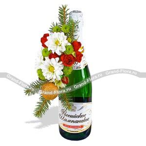 Шампанское к празднику...<br>