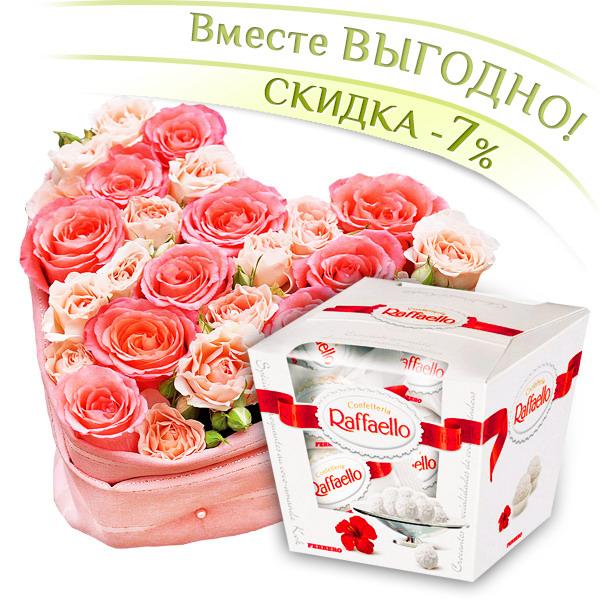 Букеты по Акции Гранд Флора Сердце розы + Raffaello фото