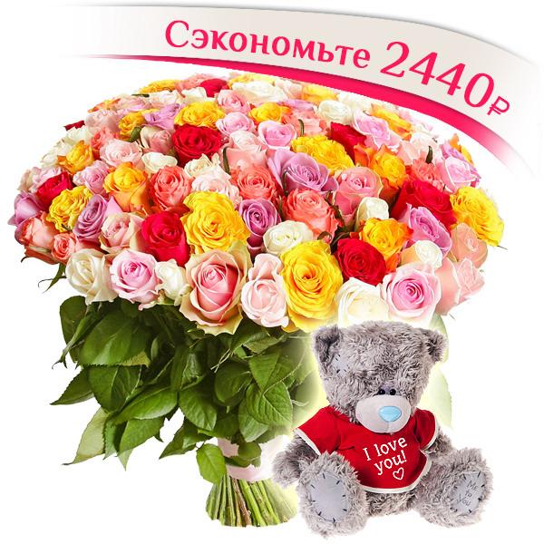 51 роза ассорти от Grand-Flora.ru