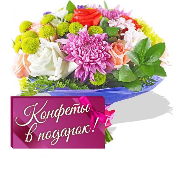 Оригинальный смешаный букет из роз и хризантем, по акции