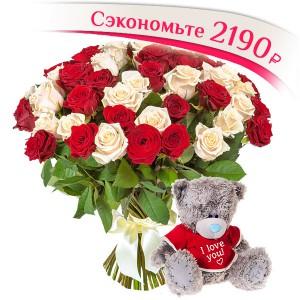 51 роза...<br>