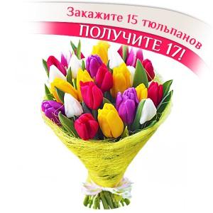 В объятиях весны - букеты из тюльпанов
