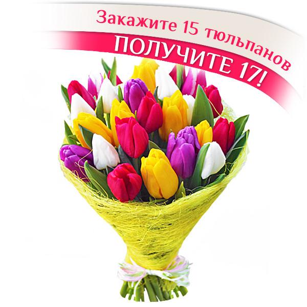 В объятиях весны - букеты из тюльпанов от Grand-Flora.ru