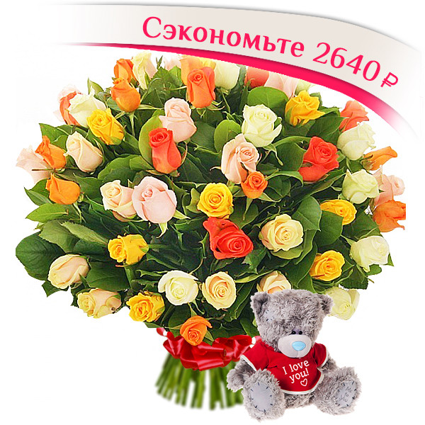 Акция для Ставрополя Гранд Флора 51 роза + мишка фото