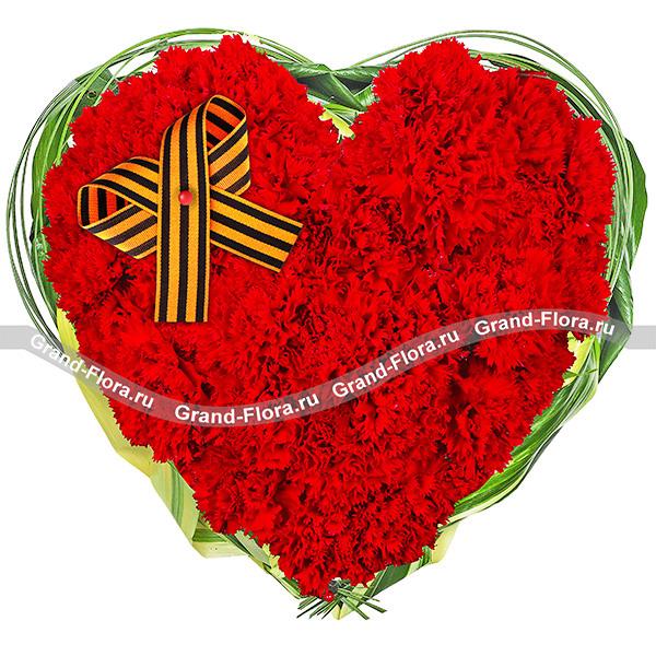 9 Мая - День Победы Гранд Флора День Победы в сердцах! фото