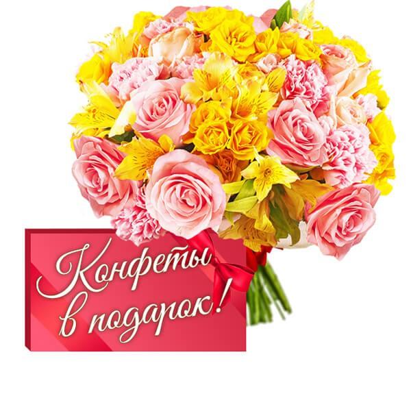 Нежный и яркий букет розово-желтых оттенков из роз, по акции