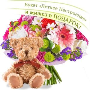 Летнее настроение + мишка - букет из роз, гербер и хризантем
