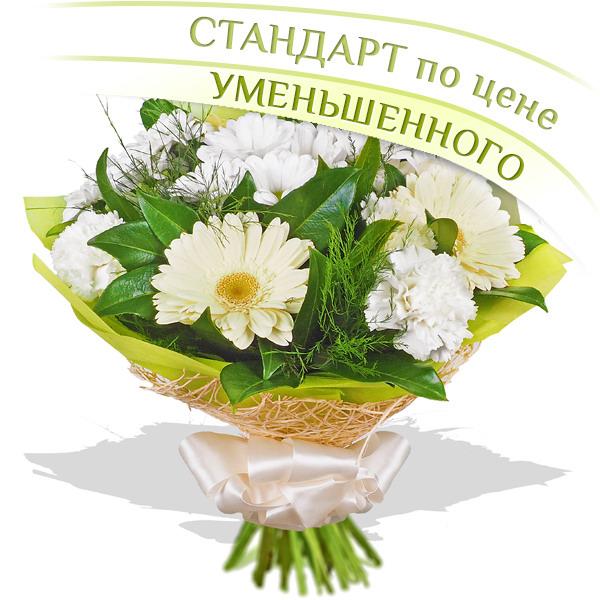 Ласковое утро - букет из гербер, гвоздик и хризантем