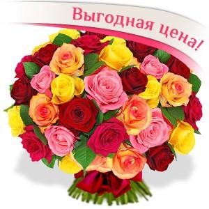 Роза ассорти - букет из разных роз