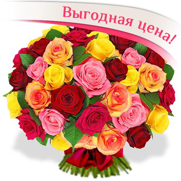 Роза ассорти - букет из разных роз от Grand-Flora.ru
