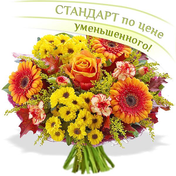 Вальдивия (акция) - букет из роз и гербер от Grand-Flora.ru