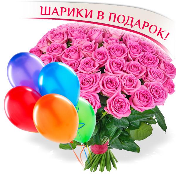 Акция для Ставрополя Гранд Флора Розовые розы фото
