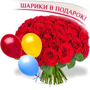 Красные розы...<br>