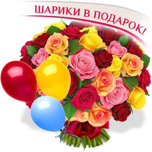 Осеннее утро - букет из разноцветных роз+воздушные шары