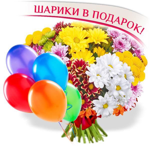 Цветы Гранд Флора GF-n-g353 цветы гранд флора gf p 407