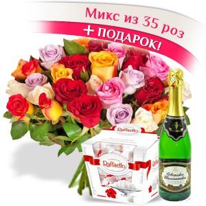 Двойной праздник - 35 разноцветных роз + шампанское