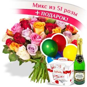 51 роза + тройной подарок