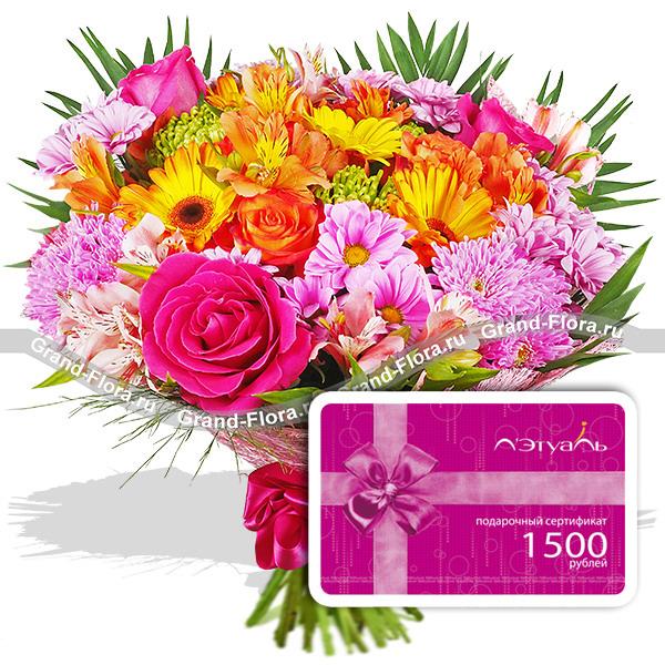 Букет + Сертификат Гранд Флора Буйство красок + сертификат 1500 фото