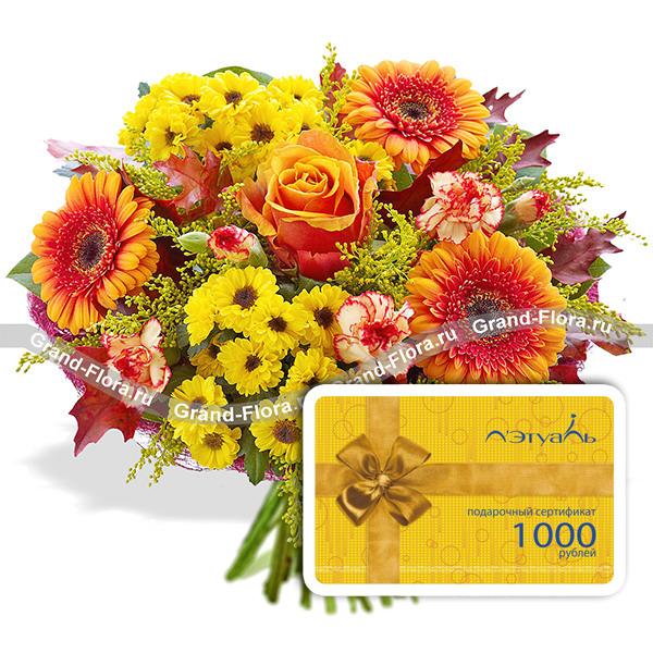 Букет + Сертификат Гранд Флора Вальдивия + сертификат 1000 фото