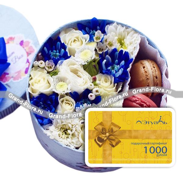 Коробочка удачи + сертификат - букет из роз, хризантем, макарунс +сертификат