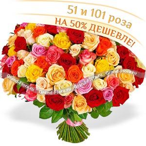 Танец роз - букет из разноцветных роз...<br>