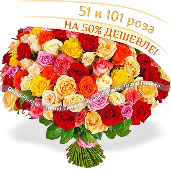 Танец роз - букет из разноцветных роз