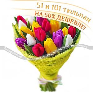 В объятиях весны (Акция)