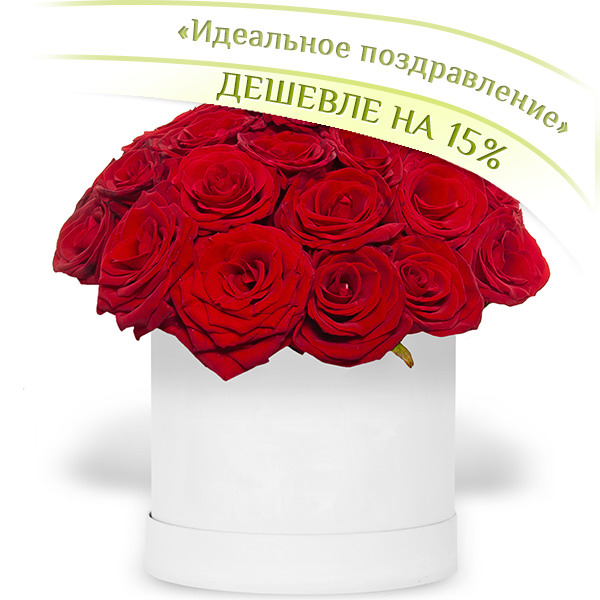 цены Цветы Гранд Флора GF-2466