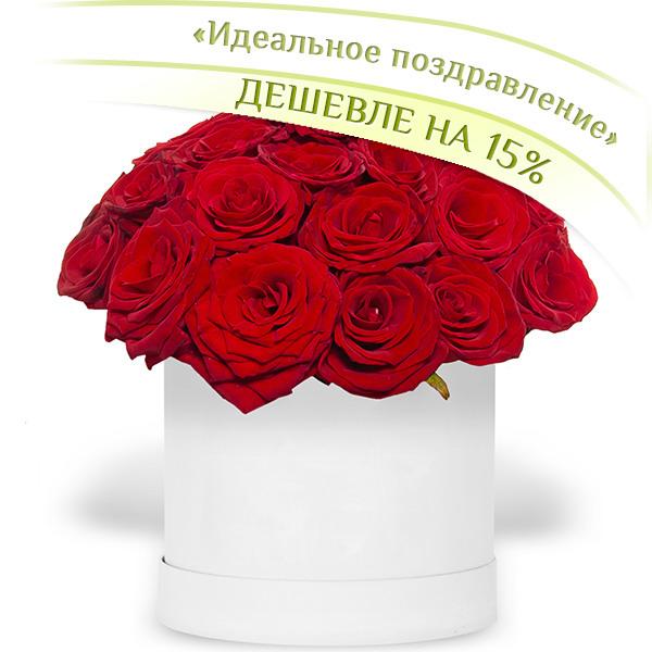 Идеальное поздравление - коробка с разноцветными розами