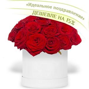 Идеальное поздравление - коробка с красными розами...<br>