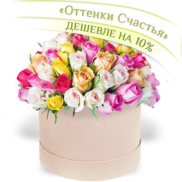 Цветы в коробке Гранд Флора Оттенки счастья - коробка с разноцветными розами фото