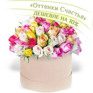 Оттенки счастья - коробка с розами