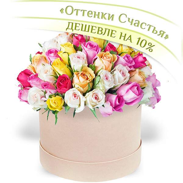 Цветы Гранд Флора GF-2518 lacywear s52715 2518 2542