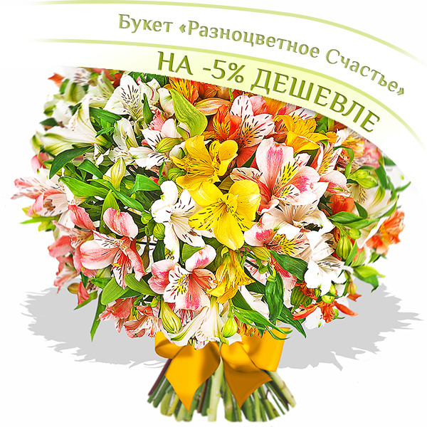 Цветы Гранд Флора GF-2524 цветы гранд флора gf p 407