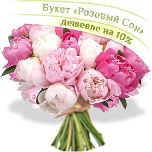 Розовый сон от Grand-Flora.ru