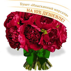 Изысканный марсала от Grand-Flora.ru