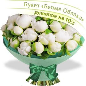 Белые облака от Grand-Flora.ru