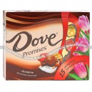 Assorted candies Dove Promises